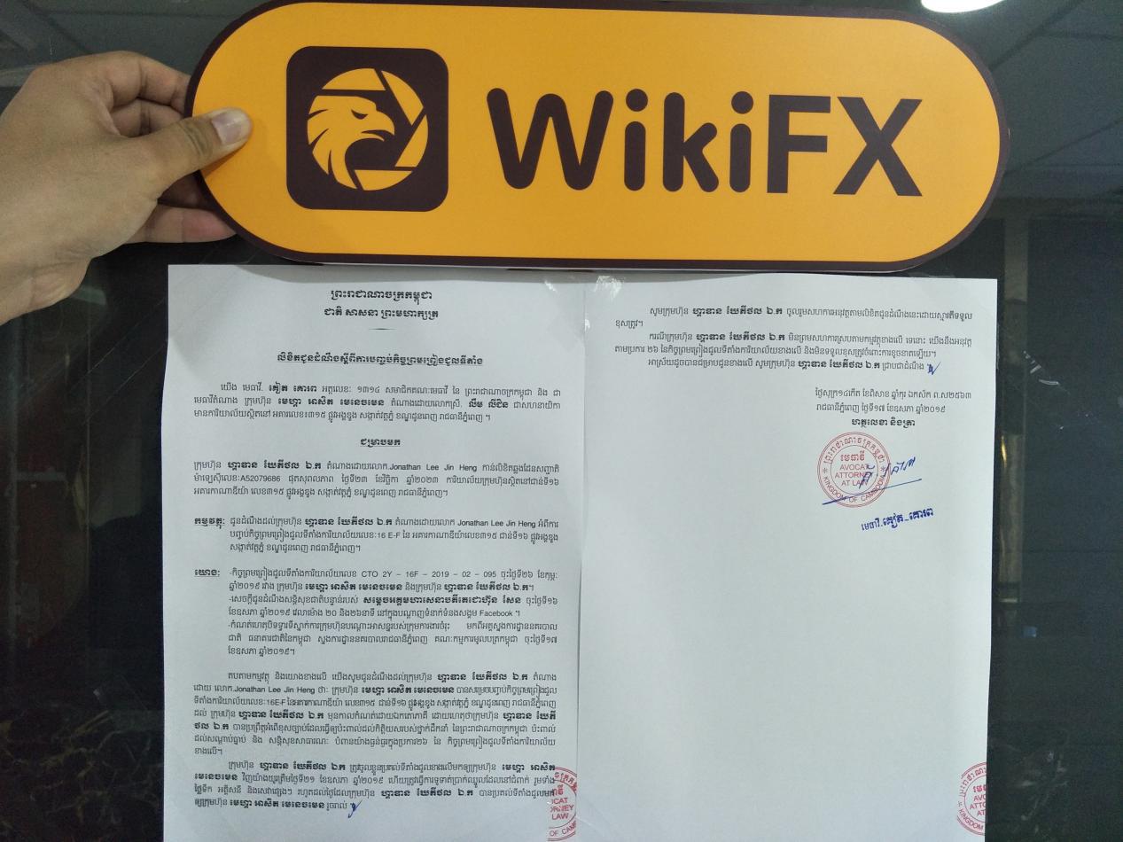 gcfx wiki